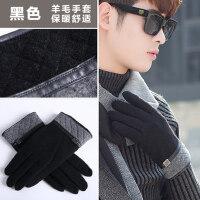 羊毛手套男保暖加厚加绒户外防寒骑行针织触屏商务男士手套