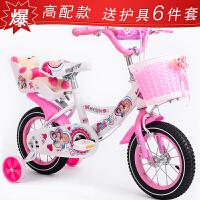 新款儿童自行车3-6岁单车14寸小孩童车20寸宝宝女孩童12-16-18寸