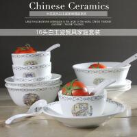 包邮 16件套家用白瓷器餐具套装 田园兔陶瓷碗碟盘子饭面汤碗汤勺