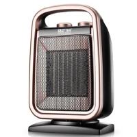 家用取暖器浴室小太阳电暖气办公室暖风机电暖器 香槟金