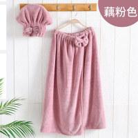 两件套珊瑚绒纤维浴帽浴巾抹胸裹浴裙女家用速干大人毛巾柔软吸水 80x90cm