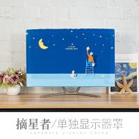 20191205232029591布艺电脑防尘罩台式一体机电脑桌布罩液晶显示器键盘机箱可爱盖布