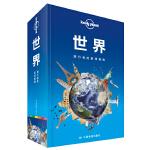 LP世界 孤独星球Lonely Planet国际指南系列:世界