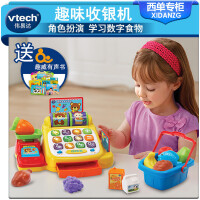 伟易达趣味算术收银机 过家家玩具男孩女孩玩具 儿童收银机玩具