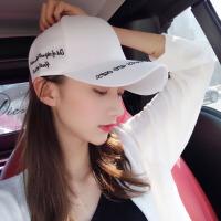 鸭舌帽子女夏韩版学生街头休闲百搭潮人白色防晒太阳帽遮阳棒球帽