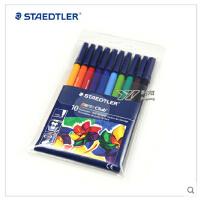 STAEDTLER施德楼326WP10水彩笔 10色 安全环保儿童水彩笔 可水洗