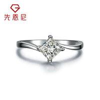 先恩尼钻石 公主方钻 垫形钻18K金四爪钻戒 扭臂款婚戒 结婚戒指定制 预定款