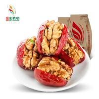 【亲别找啦_红枣夹核桃338g】休闲零食新疆特产大红枣子夹核桃