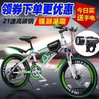 儿童自行车男孩女单车6-7-8-9-10岁童车赛车12-13-14小学生20寸22
