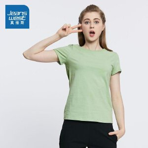 [尾品汇价:21.9元,20日10点-25日10点]真维斯短袖T恤女 夏装女装圆领纯色弹力打底衫韩版上衣潮