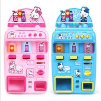 自动售货机玩具仿真会说话饮料贩卖机儿童过家家声光男孩女售卖机