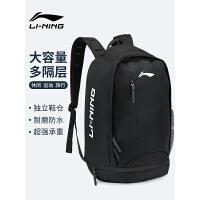 李宁双肩背包男女旅行电脑背包高中初中学生书包女时尚潮流大容量