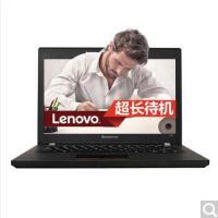 联想 (Lenovo) 昭阳 K20-80 12.5英寸指纹识别经典商务办公笔记本电脑 K20 I3-5005U/4G