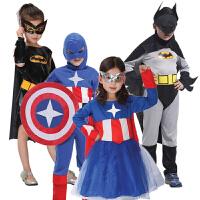 Csoplay万圣节演出表演服装 儿童男女蝙蝠侠 美国队长服装