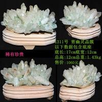 玻璃水晶工艺品摆件稀少通透 天然绿幽灵水晶簇原石摆件助事业 商务升迁*