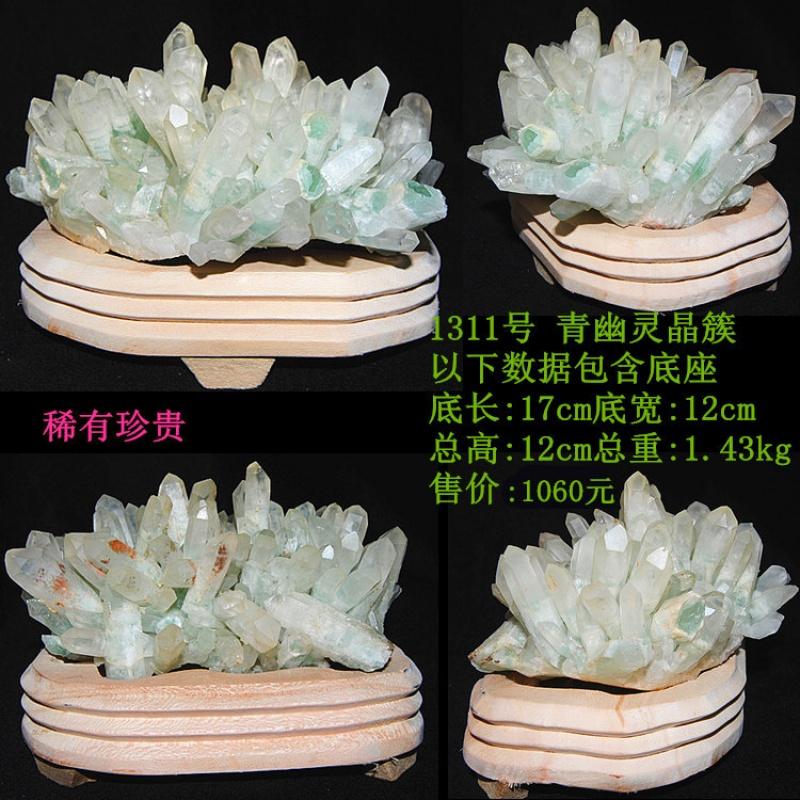 玻璃水晶工艺品摆件稀少通透 天然绿幽灵水晶簇原石摆件助事业 商务升迁* 请下单前先与客服确认发货时间、产品规格、库存、物流等相关情况,否则出现任何损失与