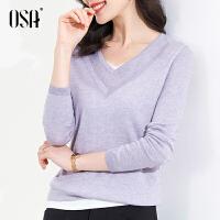 【2件3折到手价:179】OSA春装2021年新款女紫色v领针织打底衫上衣小香风洋气毛衣春秋季