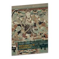 中国石窟艺术经典高清大图系列-敦煌莫高窟第158窟・金光明经变乐舞