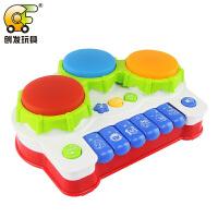 宝宝拍拍鼓音乐发光儿童婴儿玩具琴电动手拍鼓0-1岁6-12个月