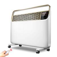 艾美特(Airmate) HC22090R-W 欧式快热炉 居浴两用 防水 遥控节能电暖器