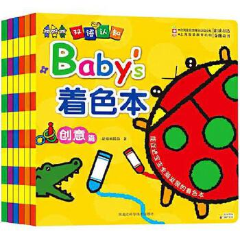 书小小孩画画书儿童创意美术宝宝简笔画大全3-6岁0-1-2-3-4--6-7-8岁