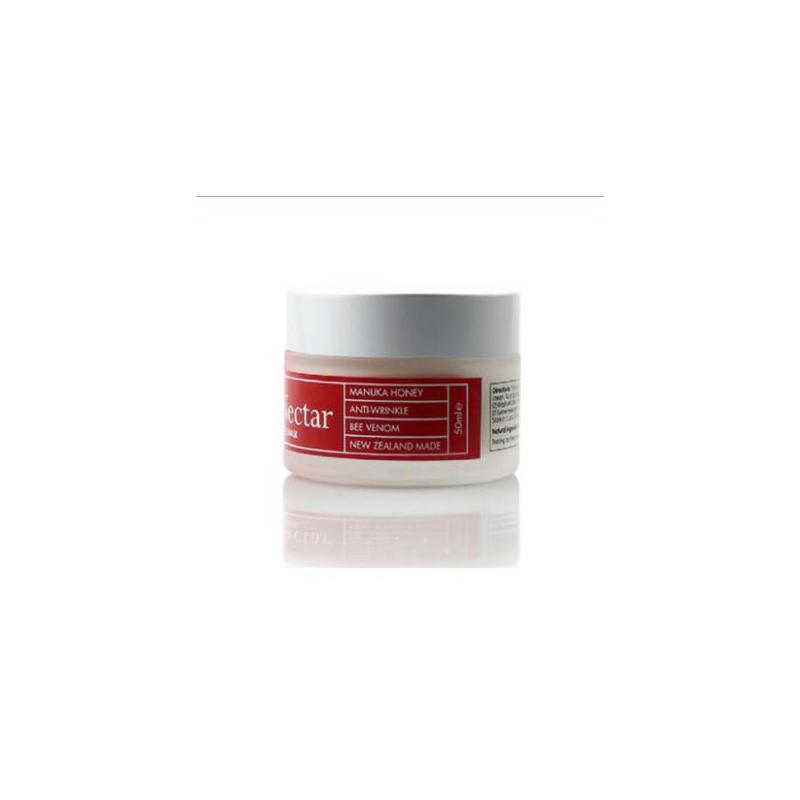 RoyalNectar/ 皇家蜂毒面膜补水保湿收缩毛孔 冬季护肤 补水保湿