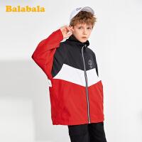 巴拉巴拉童装儿童外套2020新款春装男童上衣潮酷印花外衣百搭时尚