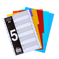 富得快5/10/12/21/31格A4分类卡分页卡塑料隔页纸彩色索引页文件分类索引页分隔页