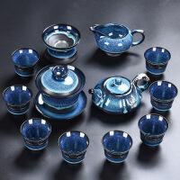 创意 套装 茶杯茶具套装 家用紫砂窑变釉茶壶茶杯组合