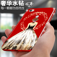 免邮 小米手机壳 手机套 新款镶钻全包保护壳 背景女孩红米note5a 红米note 5A 保护套