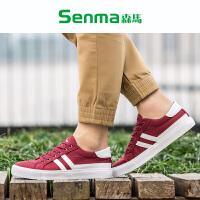 森马男鞋夏季新款透气百搭韩版休闲布鞋学生低帮鞋系带板鞋子男BD797178