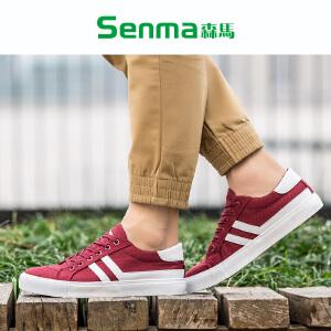 森马男鞋春夏透气百搭韩版休闲布鞋学生低帮鞋系带板鞋