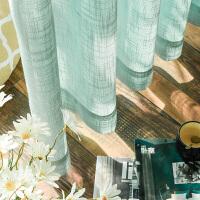 窗帘成品纱帘隔断透光不透人棉麻亚麻阳台窗纱客厅卧室半遮光北欧