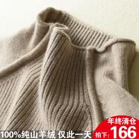 年终清仓秋冬款半高领100%纯山羊绒衫女短款套头加厚保暖宽松毛衣
