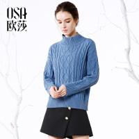 欧莎2017冬装新款 高领 保暖舒适 针织毛衣S117D16051
