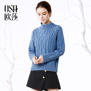 OSA欧莎2017冬装新款 高领 保暖舒适 针织毛衣S117D16051