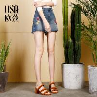 欧莎2017夏装新款 精美绣花 毛边设计短裤牛仔裤S117B53020