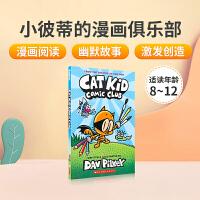 顺丰发货 儿童趣味立体3D拼图:蓝色城堡 益智玩具 锻炼动手能力 智力开发 DIY泡沫纸板纸质拼图