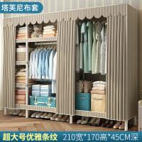 衣柜简易布衣柜组装钢管收纳柜子现代简约卧室布艺租房衣橱家用 2门 组装