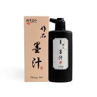 绍泽文化-品轩阁作品墨汁250克 ZPMZ-23690 当当自营