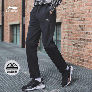 李宁卫裤男士2018新款训练系列长裤裤子男装平口针织运动裤AKLL523