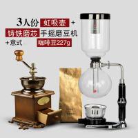 5P5 咖啡磨豆机手摇磨豆机电动研磨粉碎机手工咖啡豆研磨器手动咖啡机 套餐五