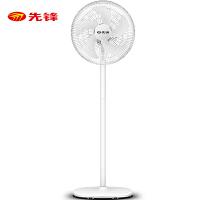 先锋(SINGFUN)电风扇/落地扇/台扇/台地两用扇/家用静音节能立式摇头小风扇 空气循环扇/DLD-D10