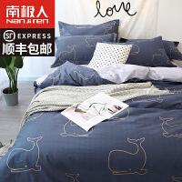 南极人纯棉四件套全棉欧式套件1.8m床上用品被套床单三件套1.5米