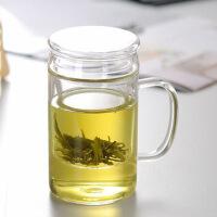 玻璃杯带盖过滤透明水杯三件式套杯花茶杯茶具花茶杯子男女士透明水杯茶水分离泡茶杯