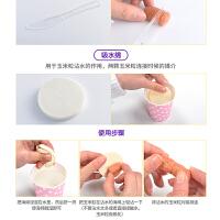 儿童创意手工彩色魔法diy玉米粒泡沫粘粘乐玩具幼儿园美工区材料
