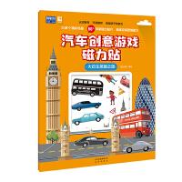 大巴车英国之旅-汽车创意游戏磁力贴