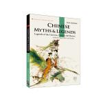 新版人文中国-中国神话传说(英)(新)
