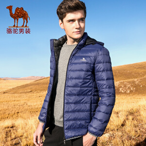 骆驼男装 秋冬款新品男士青春流行纯色可脱卸帽羽绒服外套男