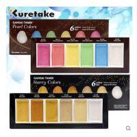 日本kuretake吴竹金属色系固体水彩颜料 星光套装国画颜料6色颜彩